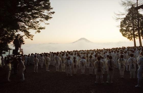 Mt. Fuji, Japan, sunrise, Shugendou,