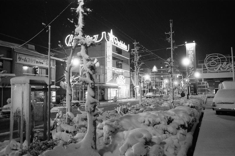 Nagoya, Japan, 1988
