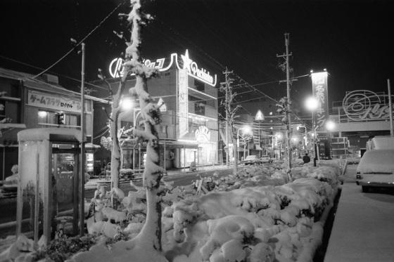 snow, Nagoya,  Japan,