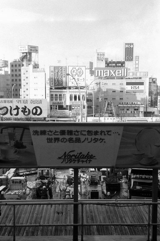 Nagoya, Japan,