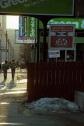 Toronto, Gerrard East, 1982