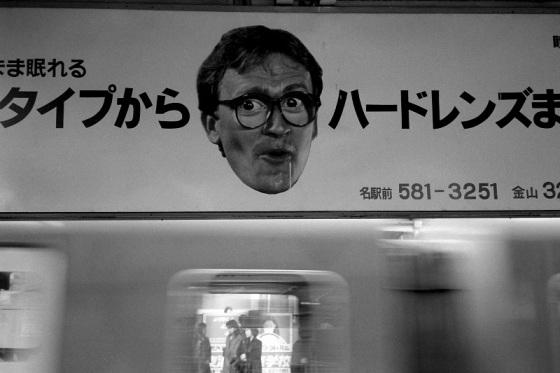 Nagoya, Japan, 1987, Kent Derricott,