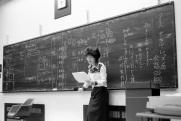Japanese Class, U of T, 1986