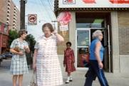 Toronto, street, pedestrians, 1983,